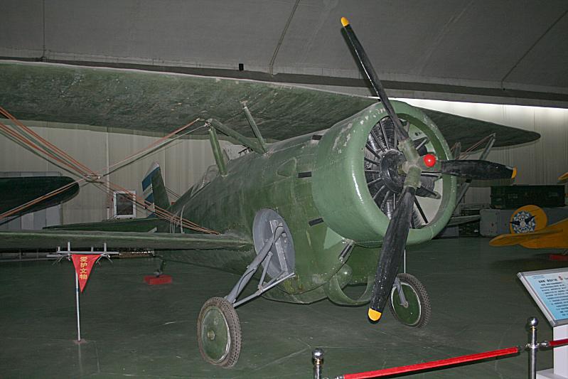 Curtiss Hawk III Project