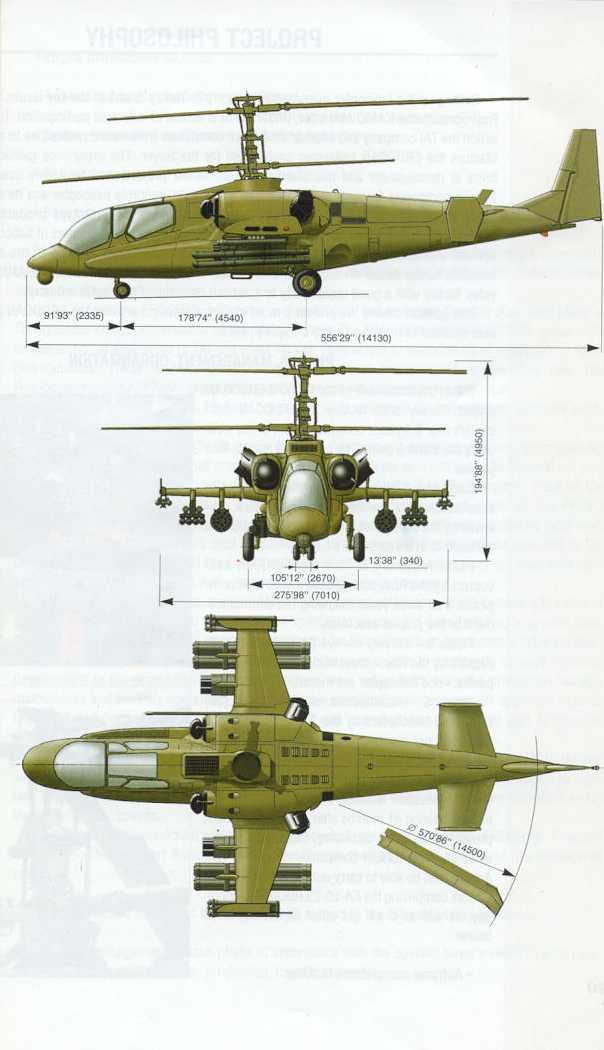 Kamov Ka-52 Alligator: el nuevo carro del infierno - Página 2 Ka-50-2_08