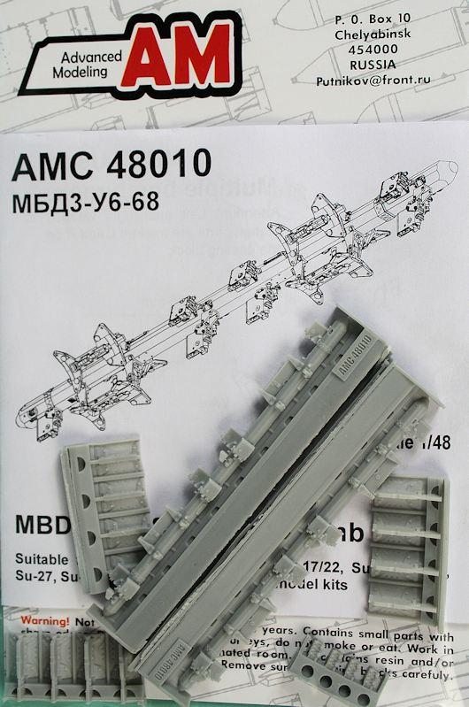 AMC-48010.jpg