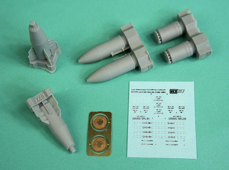 AMC-48022-2.jpg