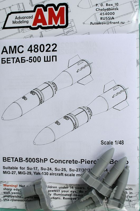 AMC-48022.jpg