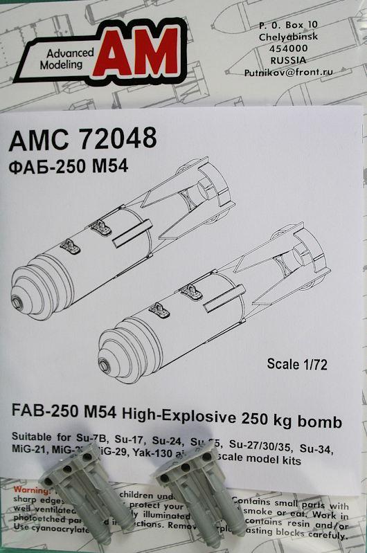 AMC-72048.jpg