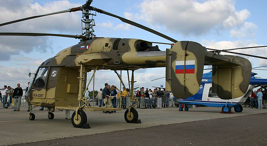 Resultado de imagen para Ka-226T