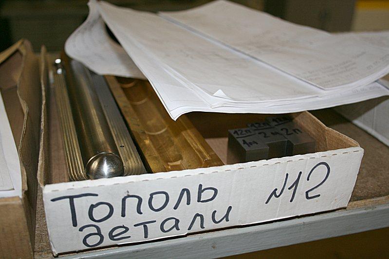 Анонсы и новости БТТ в 1/72